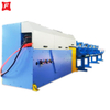 Reinforced Straightener Cutter