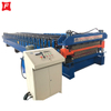 Double Layer Corrugated Tile Forming Machine